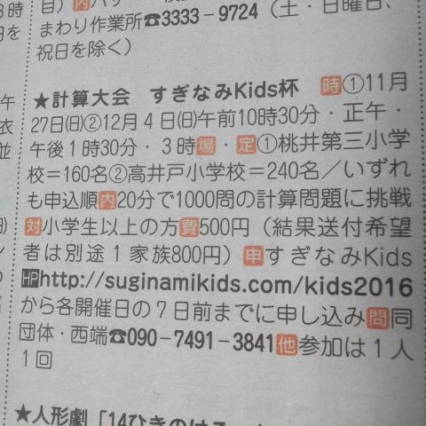 2016101310390000.jpg