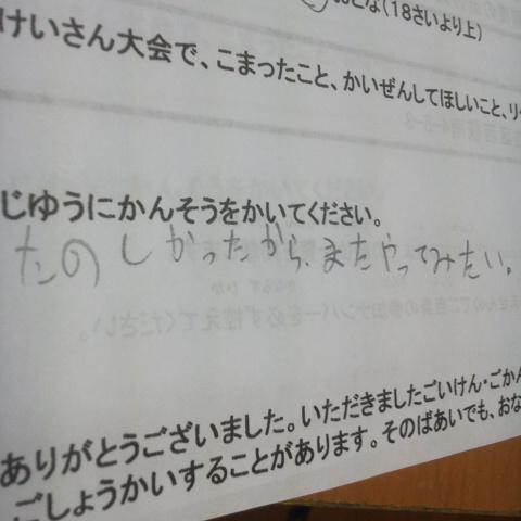 DCIM0191.JPG