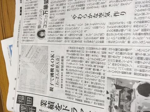 mainichi1.JPGのサムネール画像