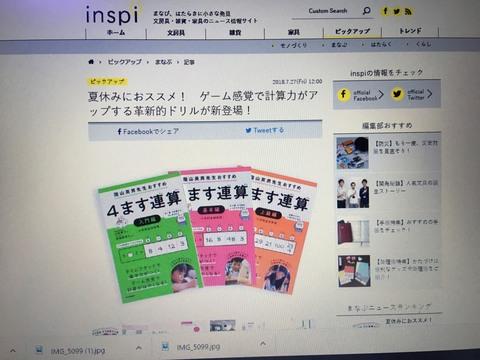 inspi2.jpg
