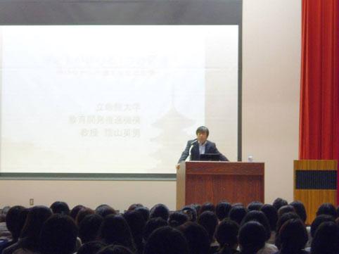 陰山先生講演会