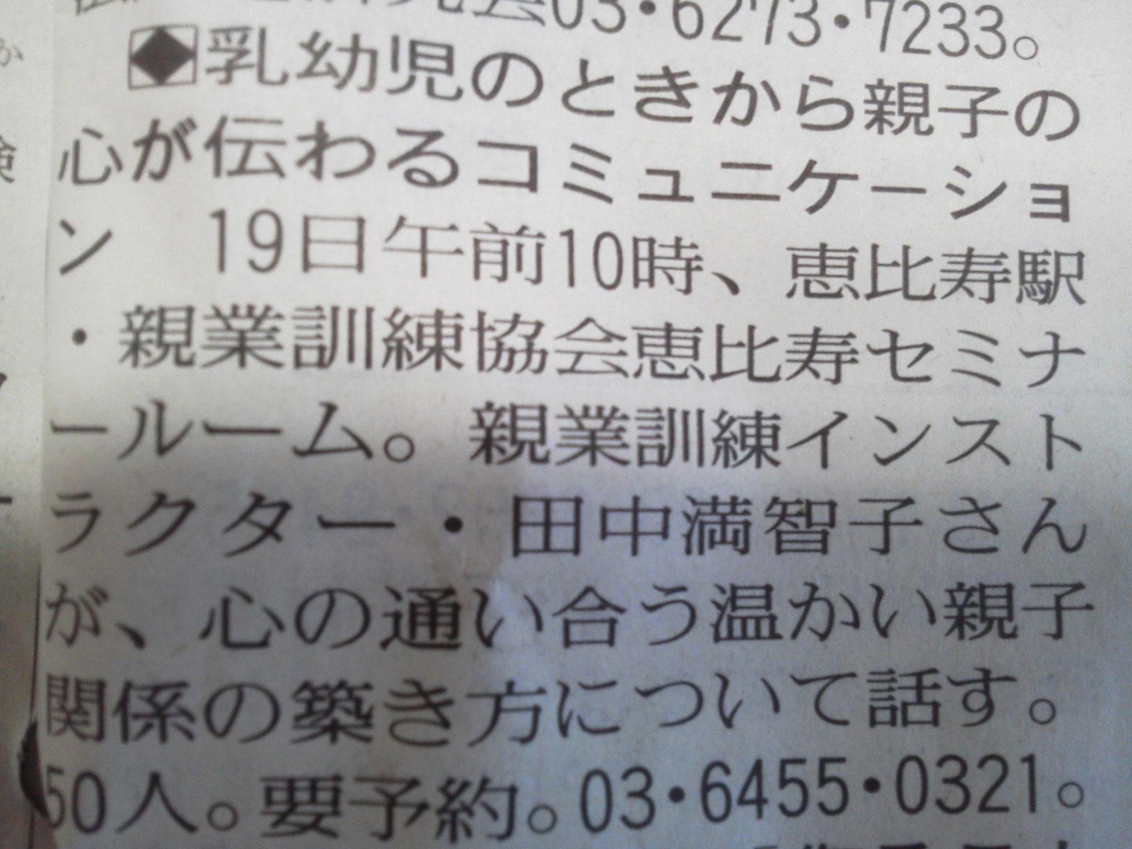 oyagyo0419.jpg